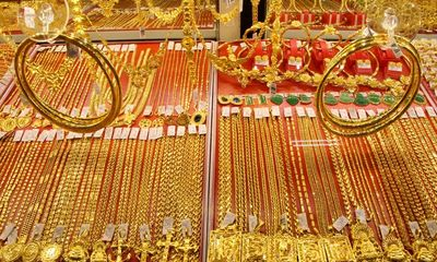 Giá vàng hôm nay ngày 31/7: Sau khi tăng vọt, giá vàng SJC
