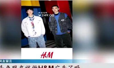 Nền tảng livestream lớn nhất Trung Quốc bị chỉ trích vì quảng cáo H&M trong dịp Quốc khánh