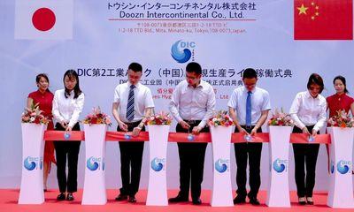 Xã hội - Tã/bỉm Goldi+ cao cấp Nhật Bản mở rộng nhà máy sản xuất sang thị trường mới