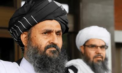 Taliban dự kiến tổ chức lễ nhậm chức chính phủ mới vào ngày 11/9