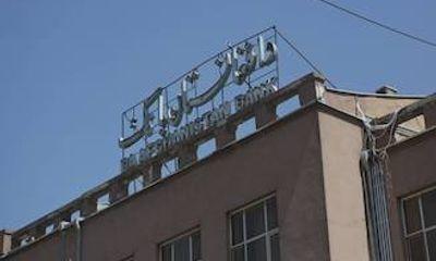 Ngân hàng Trung ương Afghanistan cạn tiền từ trước khi Taliban tiếp quản Kabul