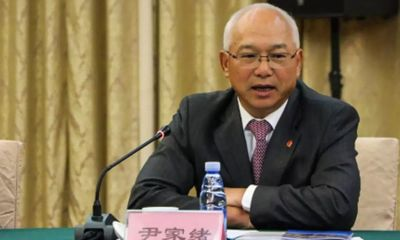 Trung Quốc bắt cựu chủ tịch tập đoàn vũ khí với cáo buộc tham nhũng