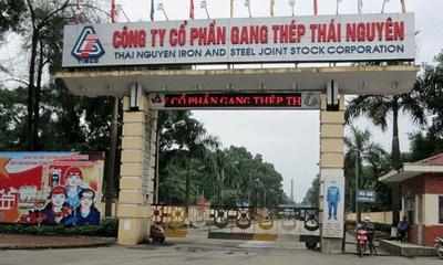 """Thái Nguyên: """"Khai tử"""" dự án siêu thị tổng hợp của Gang Thép Thái Nguyên"""