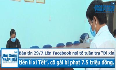 """Bình Dương: Lên Facebook nói tổ tuần tra """"Đi xin tiền lì xì Tết"""", cô gái bị phạt 7.5 triệu đồng."""