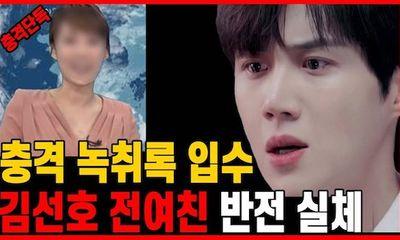 Youtuber tiết lộ sự thật về bạn gái cũ Kim Seon Ho: