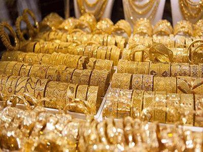 Giá vàng hôm nay ngày 14/6: Giá vàng SJC giảm 300.000 đồng/lượng