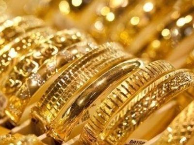 Giá vàng hôm nay ngày 17/6: Giá vàng SJC chạm đáy