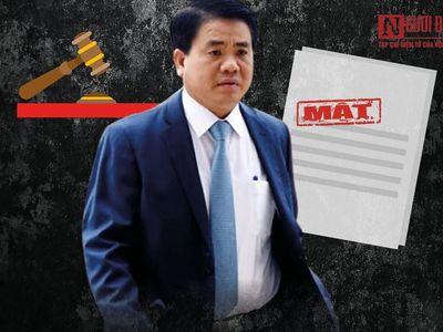 """Màn """"đi đêm"""" giữa ông chủ Nhật Cường với cựu Chủ tịch UBND TP.Hà Nội Nguyễn Đức Chung"""