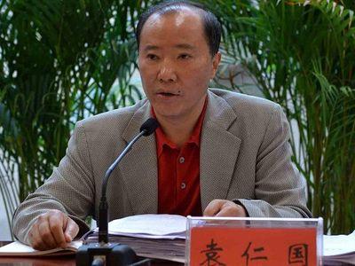 Nhận hối lộ 400 tỷ đồng, cựu Chủ tịch tập đoàn rượu Mao Đài lĩnh án tù chung thân