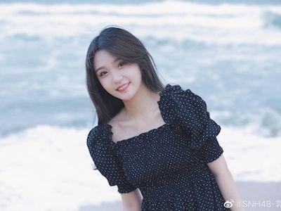 Vô tình để lộ chuyện hẹn hò, nữ thần tượng Trung Quốc bị buộc ngừng hoạt động