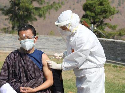 Quốc gia nào triển khai tiêm vaccie ngừa COVID-19 cho toàn dân trong một tuần?