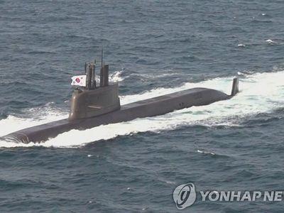 Triều Tiên gọi tên lửa đạn đạo vừa công bố của Hàn Quốc là
