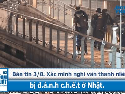 Xác minh nghi vấn thanh niên Việt bị đánh đập, đẩy xuống sông ở Nhật.