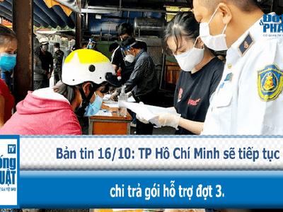TP Hồ Chí Minh sẽ tiếp tục chi trả gói hỗ trợ đợt 3