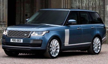 Thị trường - Hàng loạt xe Land Rover và Jaguar tại Việt Nam bị triệu hồi