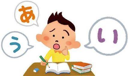 Quyền lợi tiêu dùng - 6 gợi ý về cách học tiếng Nhật cho người mới bắt đầu