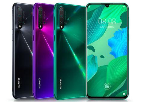 Cận cảnh Smartphone Huawei 4 camera sau, giá 9,49 triệu đồng