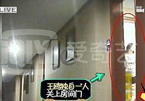 Mặc tin đồn ngoại tình - ly hôn, Dương Mịch vẫn khẳng định tin tưởng Lưu Khải Uy - Ảnh 7