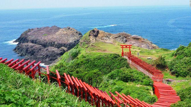 Lạc vào chốn thần tiên ở Nhật Bản - Ảnh 3