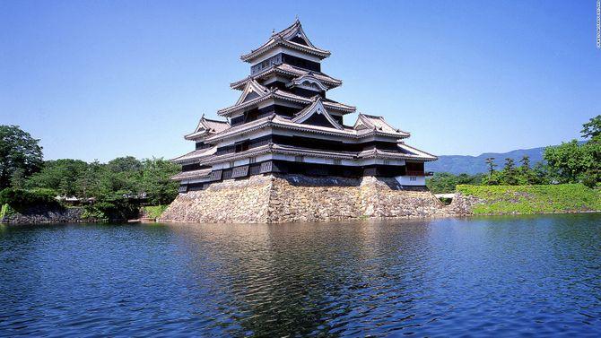 Lạc vào chốn thần tiên ở Nhật Bản - Ảnh 7