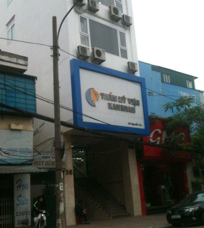 Thẩm mỹ viện Kangnam giả mạo quảng cáo: Đủ căn cứ khởi kiện - Ảnh 3