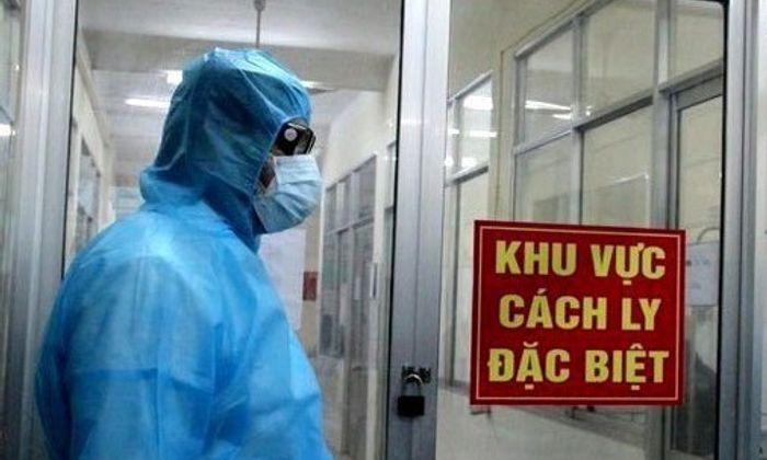 Trưa ngày 25/6: Việt Nam ghi nhận thêm 112 ca mắc COVID-19